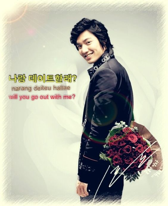 Will you go out with Minho ? Please comment your answer,:)