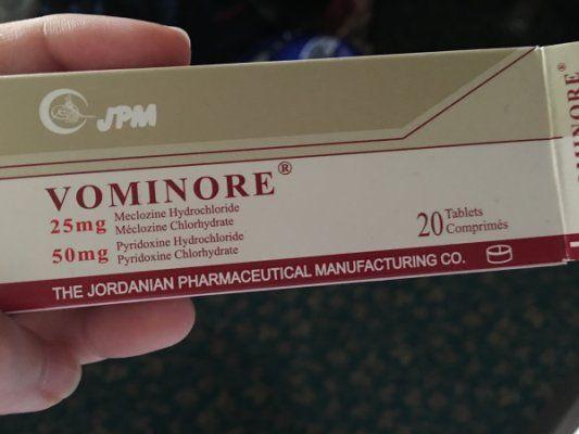 حبوب فومينور Vominore لعلاج الشعور بالقئ والغثيان عطتنياه الدكتوره بشهور الحمل الاولى بس مااعطاني نتيجه وت Pharmaceutical Manufacturing Pharmaceutical Travel