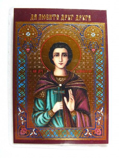 St. Vonifati