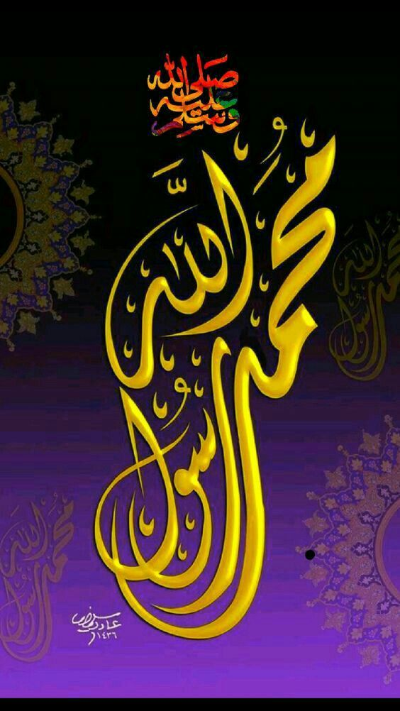 Cara Menggambar Kaligrafi : menggambar, kaligrafi, Sükut-u, Lisan, Selameti, İnsan, Kaligrafi,, Islamis,, Menggambar