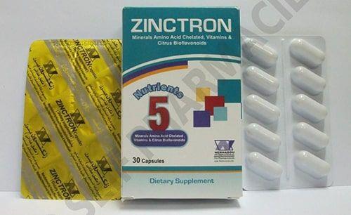 زنكترون كبسولات مكمل غذائي لعلاج نقص الزنك للشعر والبشرة وللرجال Zinctron Capsule Vitamins Dietary Supplements