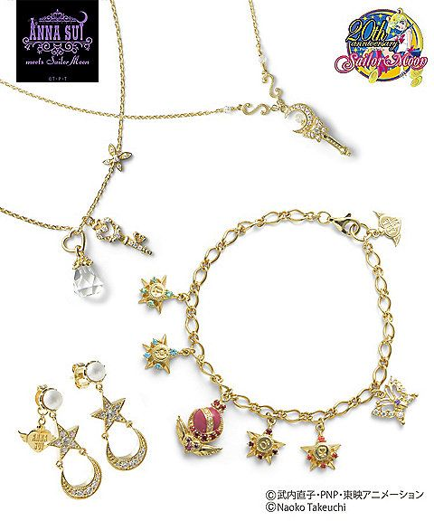 NEW 2nd Sailor Moon X Anna Sui Collaboration  - sailor moon collectibles