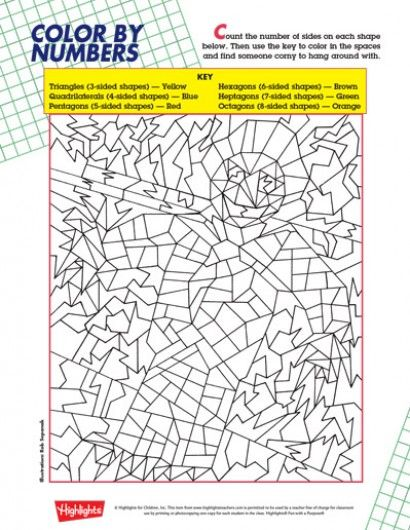 math worksheet : free printable packet of 10 math puzzles for kids!  printables  : Math Puzzle Worksheet