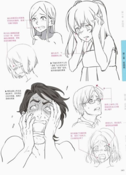 9 Anime Face Expressions Annoyed Anime Faces Expressions Manga Drawing Tutorials Drawing Expressions
