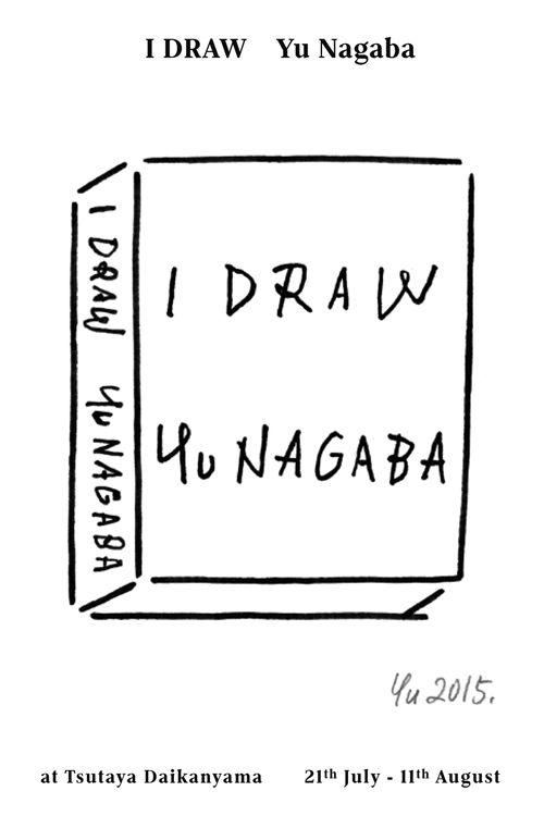雑誌・ポパイの表紙を手掛ける長場雄の作品集『I DRAW』の展覧会、代官山 蔦屋書店で開催の写真4
