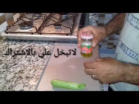 تكبير القضيب بالثوم وزيت الزيتون Youtube Hand Soap Bottle Youtube Soap Bottle