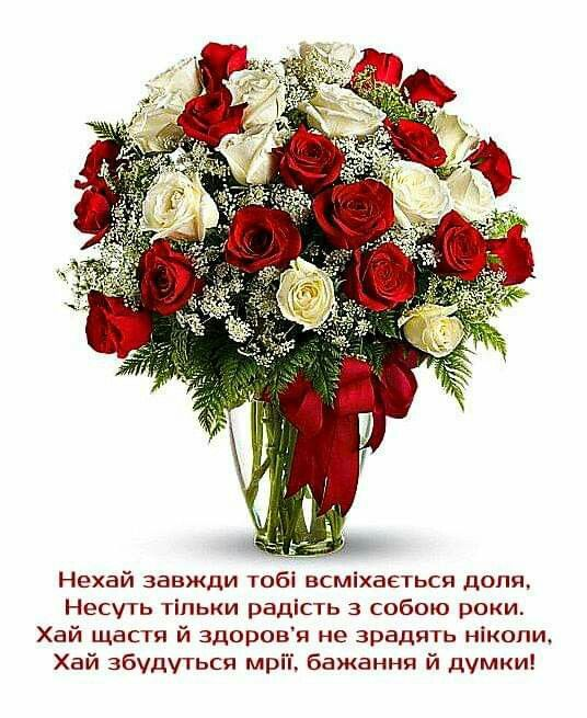вітаю свого дорогого кума андрейко григорія з днем народження Happy Birthday Baby Shower Banner Christmas Wreaths