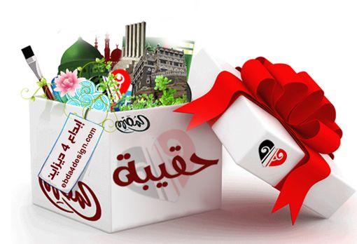 حقيبة المصمم Most Professional Creative Designer Bag Professional Designer Bag حقيبة المصمم المحترف حقيبة ملحقات ال Christmas Ornaments Design Holiday Decor