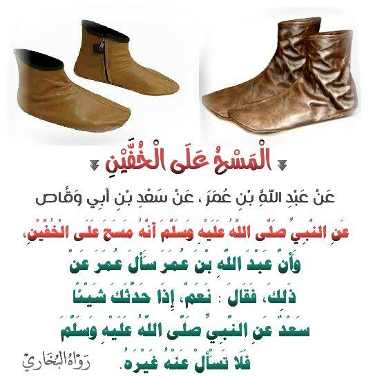 Pin By Mr Dz On نفحات دينية إسلاميات Ahadith Islam Hadith