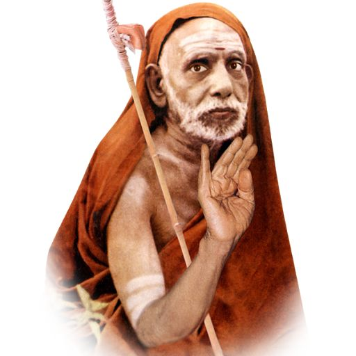 Image result for sri maha periyava images