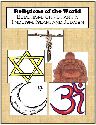various religions essay Free essay on world religions available totally free at echeatcom, the largest free essay community.