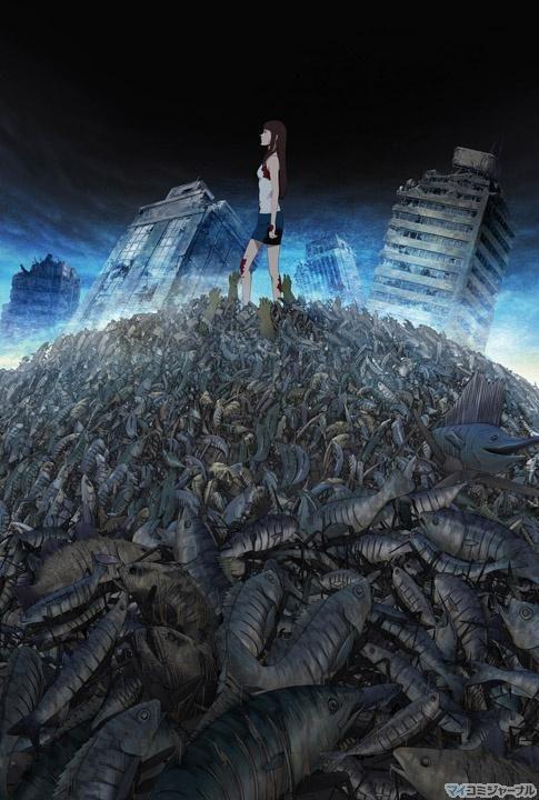 Gyo - scheiß Film, aber cooles Bild