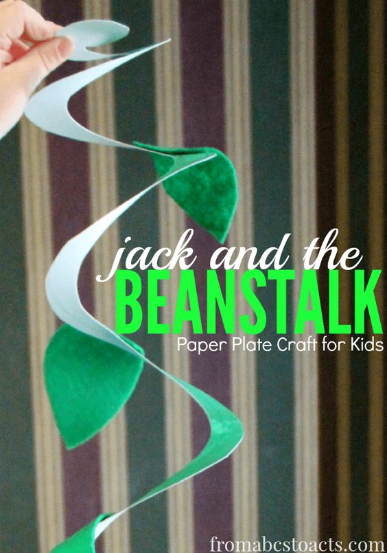 Reading Jack and the Beanstalk with your preschooler?  Make it come to life by making a beanstalk of your very own!
