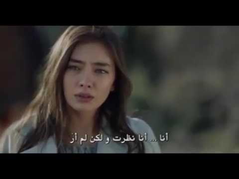 مسلسل حب اعمى الحلقة 51 مترجمة للعربية Kara Sevda Youtube Never Give Up