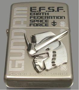 gundam inspired zippo lighter