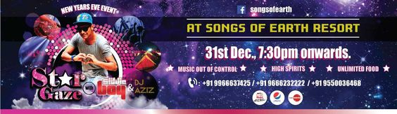 Star Gaze at Songs of Earth in Hyderabad on December 31, 2014