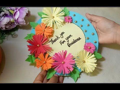 Beautiful Paper Card For Teacher S Day Diy Teacher S Appreciation Card From Paper Only Teachers Day Card Teacher Appreciation Cards Teacher Appreciation Diy
