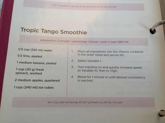 Tango banana smoothie