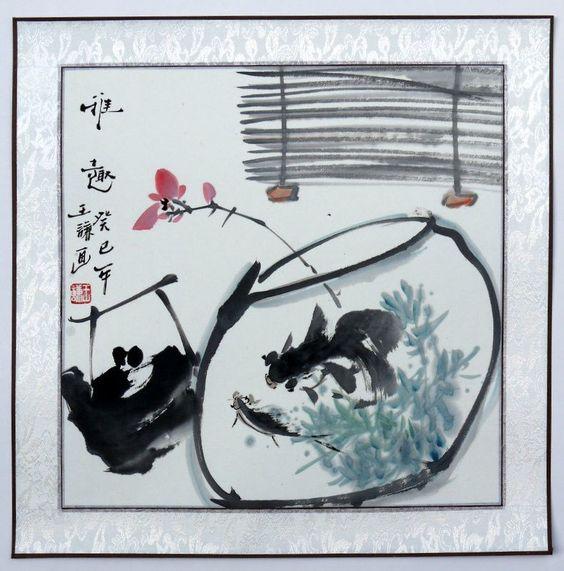 "Chinese painting goldfish xieyi fish watercolor brush ink traditional 16x16"" art #Asian"