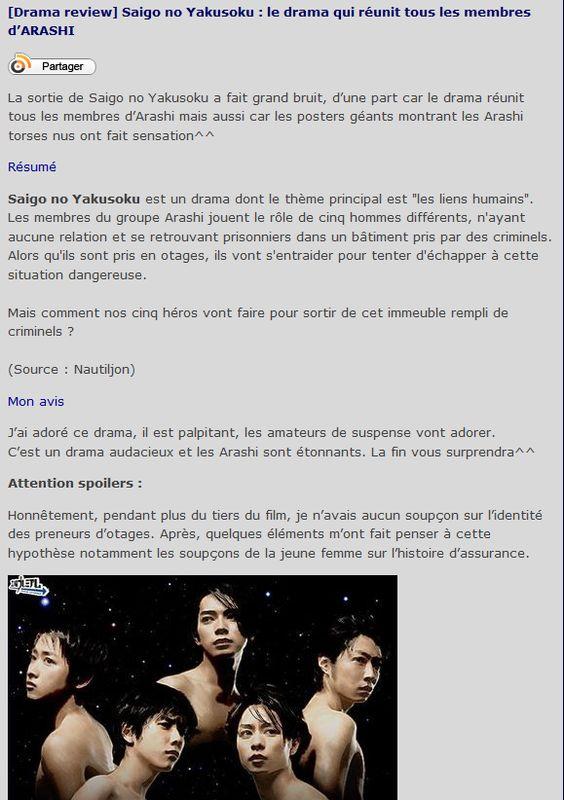 Saigou No Yakusoku #jmovie #arashi Mangas\/animes\/drama\/  Resume No Nos