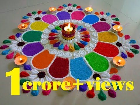 Happy New Year Rangoli Design Gallery 16