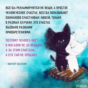 Пелевин http://to-name.ru/biography/viktor-pelevin.htm