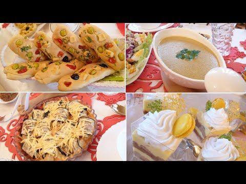 Menu Week End 02 طاولة طعام متكاملة بوصفات لذيذة جدا وأفكار يجب ان تجربيها Youtube Food Cheese Dairy