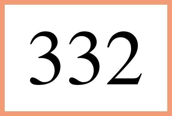 332のエンジェルナンバーの意味は 信じる気持ちを強くもって です More Than Ever エンジェル ナンバー エンジェル 数字