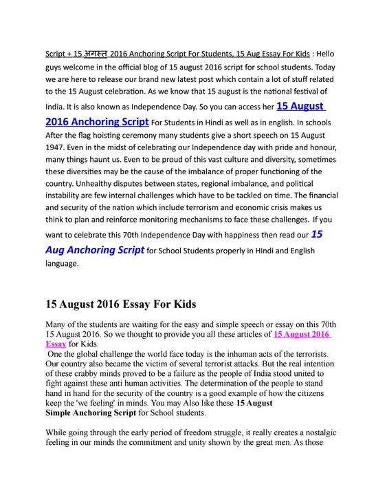 August Speech   August Anchoring Script In Hindi  Pinterest   August Speech   August Anchoring Script In Hindi  Pinterest    August