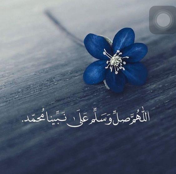 جمعة مباركة 2020 جمعة مباركة بالصور اجمل ادعية يوم الجمعة بالصور Zina Blog In 2021 Islamic Quotes Wallpaper Beautiful Islamic Quotes Quran Wallpaper