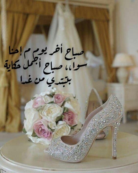 Pin By Roro On رومنتك In 2021 Wedding Themes Wedding Backdrop Decorations Wedding Preparation