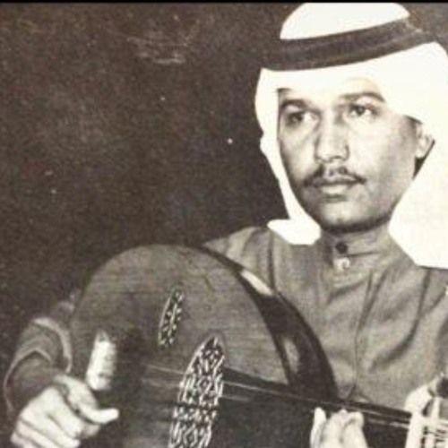 محمد عبده رد قلبي عود By قديم عبد ه Free Listening On Soundcloud Beautiful Arabic Words Historical Figures Historical