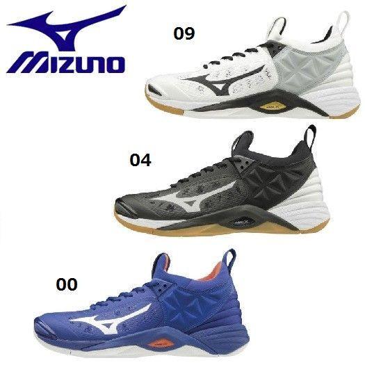 mizuno volleyball price 350