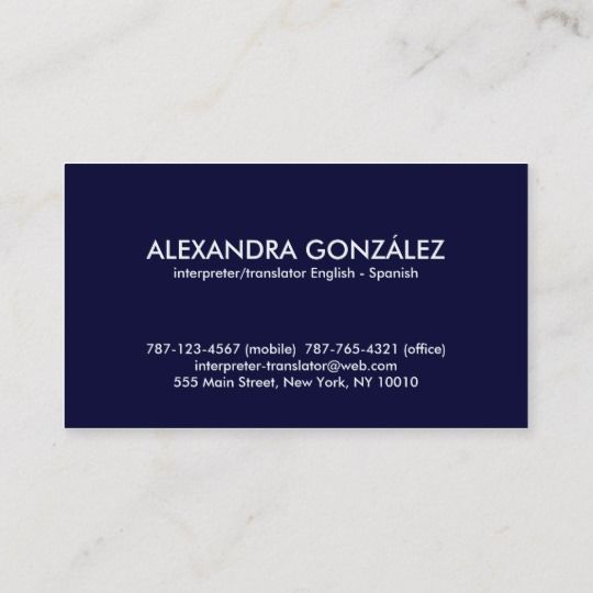 Interpreter Translator English Spanish Feminine Business Card