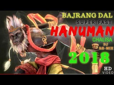 Hanuman Chalisa Dj Remix Hindu Power Song Vos 3 Bajrangdal Dj Himanshu Kumar Com Https Youtu Be 8h0 Fgb5gvs Hanuman Chalisa Bajrang Hanuman