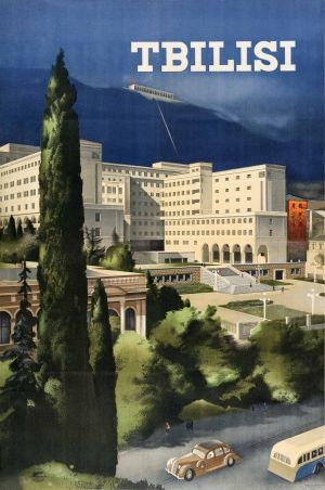 High quality giclee fine art reprint of a 1930s Soviet travel poster by V Klimashin designed for the State Travel Company Intourist, available at www.AntikBar.co.uk. Great view of Tbilisi, capital of Georgia, in Spring.