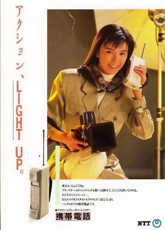 松本人志の若い頃がヤバイ 他 笑った画像 思わず保存した画像を貼るのだ 不思議 net 怖い話やオカルトのまとめサイト レトロな広告 製品ポスター 昔の広告