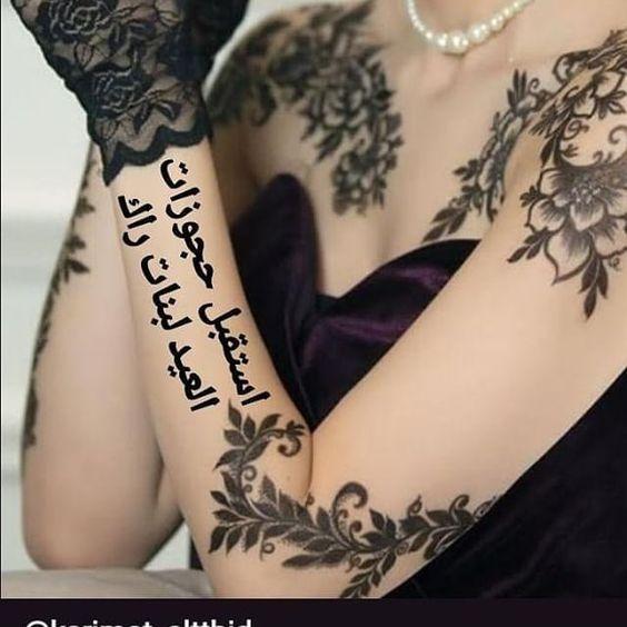حناء ارتست لبنات راك استقبل حجوزات العيد بأسعار مناسبه اليدين ورا وجدام ب٢٠٠ والأطفال الصغار ب١٠٠ للحجز صبايا تابعووو Henna Hand Tattoo Hand Henna Hand Tattoos