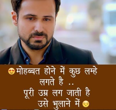 Sad images for Whatsapp And Facebook 2017,Sad images for Whatsapp And Facebook,sad images download 2017,sad pic for whatsapp 2017,sad images of break up 2017,sad images for whatsapp dp in hindi 2017,very sad images of love 2017,sad image of feeling 2017,sad images in hindi 2017,sad images with shayari 2017,sad images of break up 2017,sad images of breakup in hindi 2017,breakup couple sad image 2017,love breakup images for facebook 2017,breakup images with quotes 2017,love breakup wallpapers e...