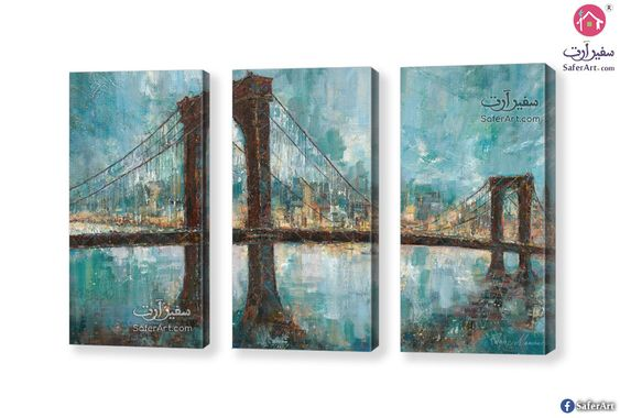 تابلوهات مودرن 3 قطع جسر مانهاتن سفير ارت للديكور Brooklyn Bridge Wall Art Bridge Wall Art Artwork
