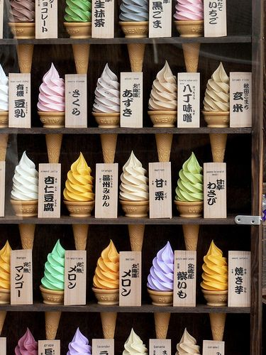 how I miss colorful asian soft swirled ice cream cones! wonder if I can find it here...