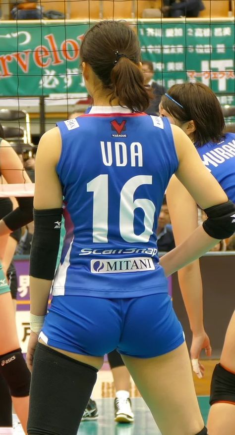 Pin By Nad Mae On Sport Women Volleyball Female Volleyball Players Sport Girl