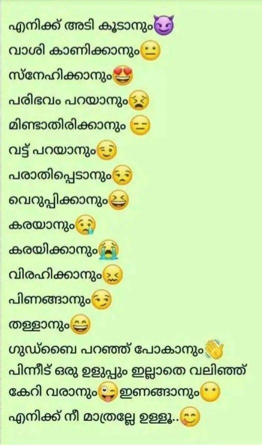 Good Night Love Quotes In Hindi Good Night Love Quotes Friendship Quotes Funny Best Friendship Quotes Friendship Quotes