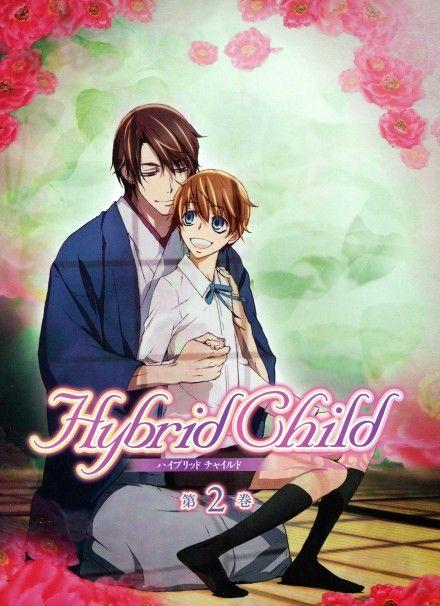 watashi wa i desu hybrid child ova 2 synopsis the hybrid child hybrid child. Black Bedroom Furniture Sets. Home Design Ideas