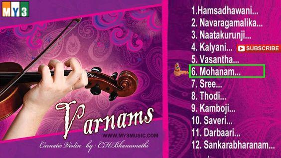 Instrumental Music - VARNAMS - Carnatic Violin - JUKEBOX  