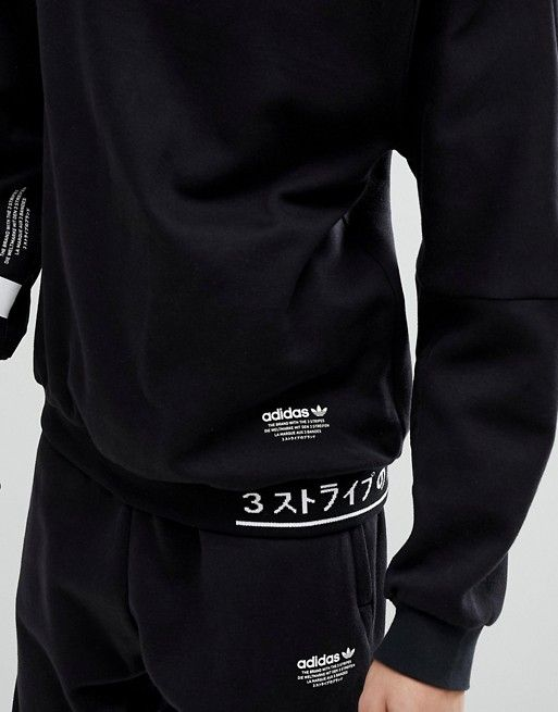 NMD Hoodie by Adidas Clothes Online | Men Originals