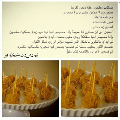 Pin On Sh3riya Cakes Dessert Arabic