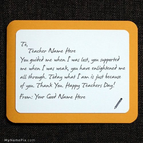 Teachers Day Tribute With Name Teachers Day Card Teachers Day
