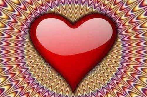 اكتب اسمك على صور قلب احمر Pictures Kareem Heart