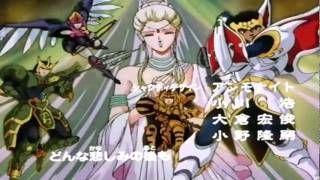 Shurato - Abertura - BR - HD, via YouTube.